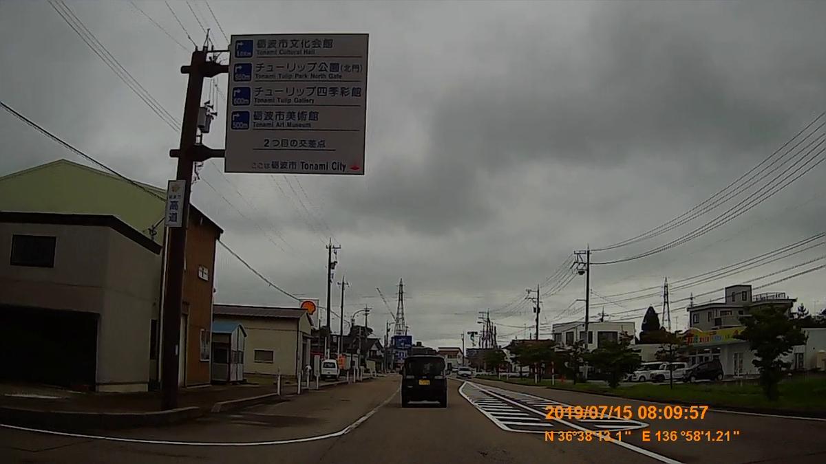 f:id:japan_route:20190910231046j:plain