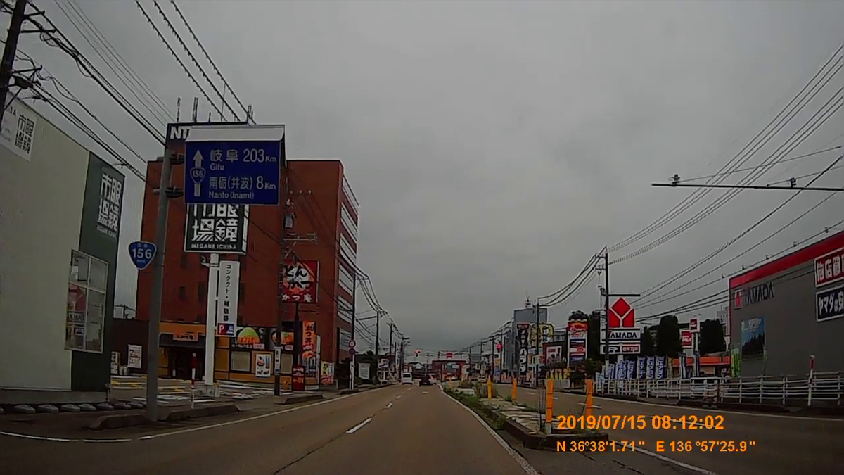 f:id:japan_route:20190910231127j:plain