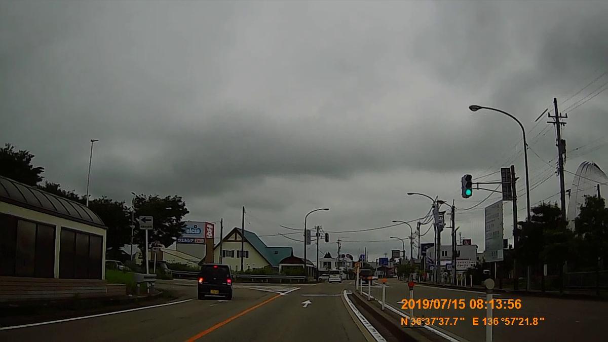 f:id:japan_route:20190910231236j:plain