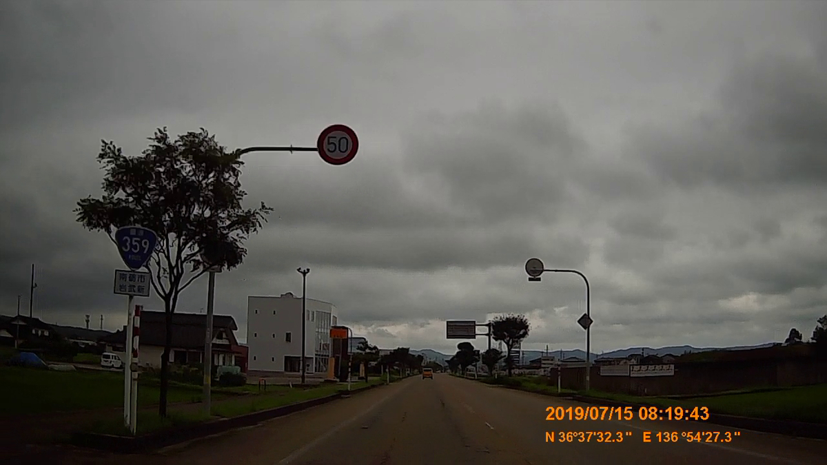 f:id:japan_route:20190910231333j:plain