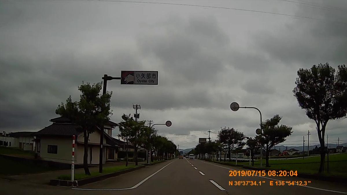 f:id:japan_route:20190910231340j:plain