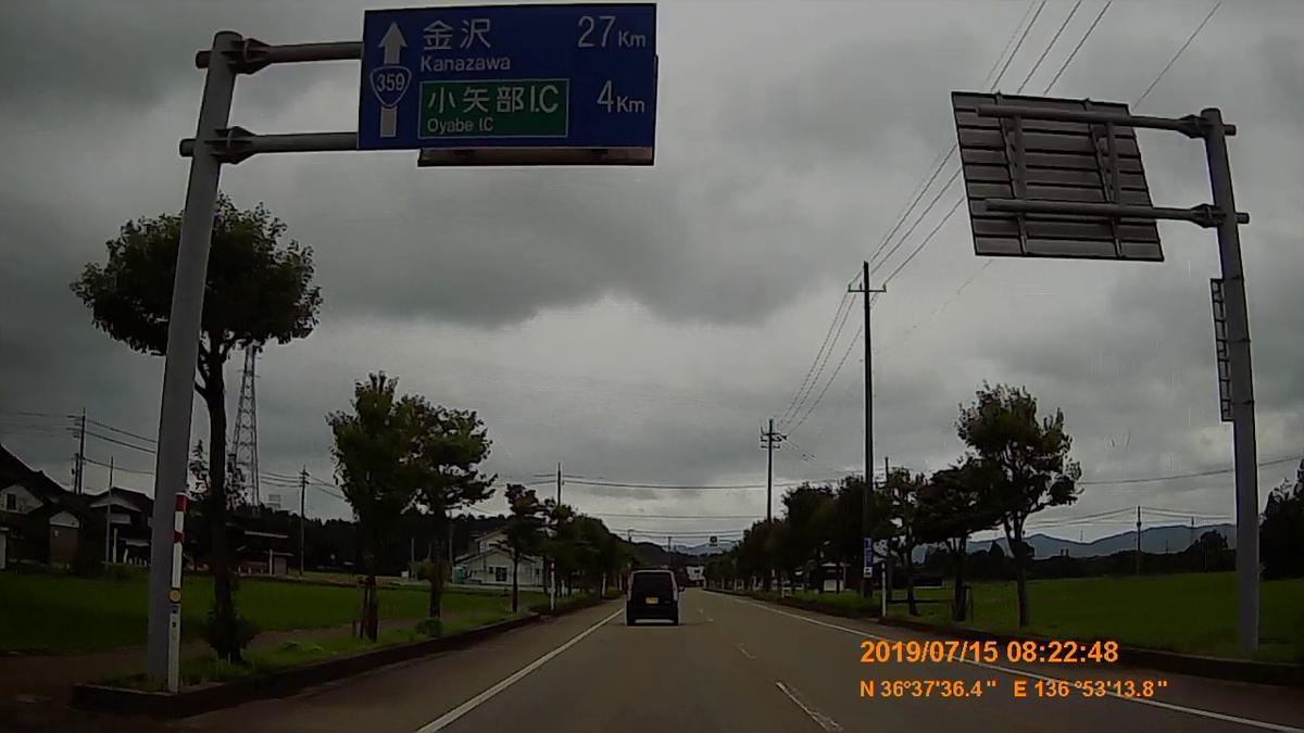 f:id:japan_route:20190910231422j:plain