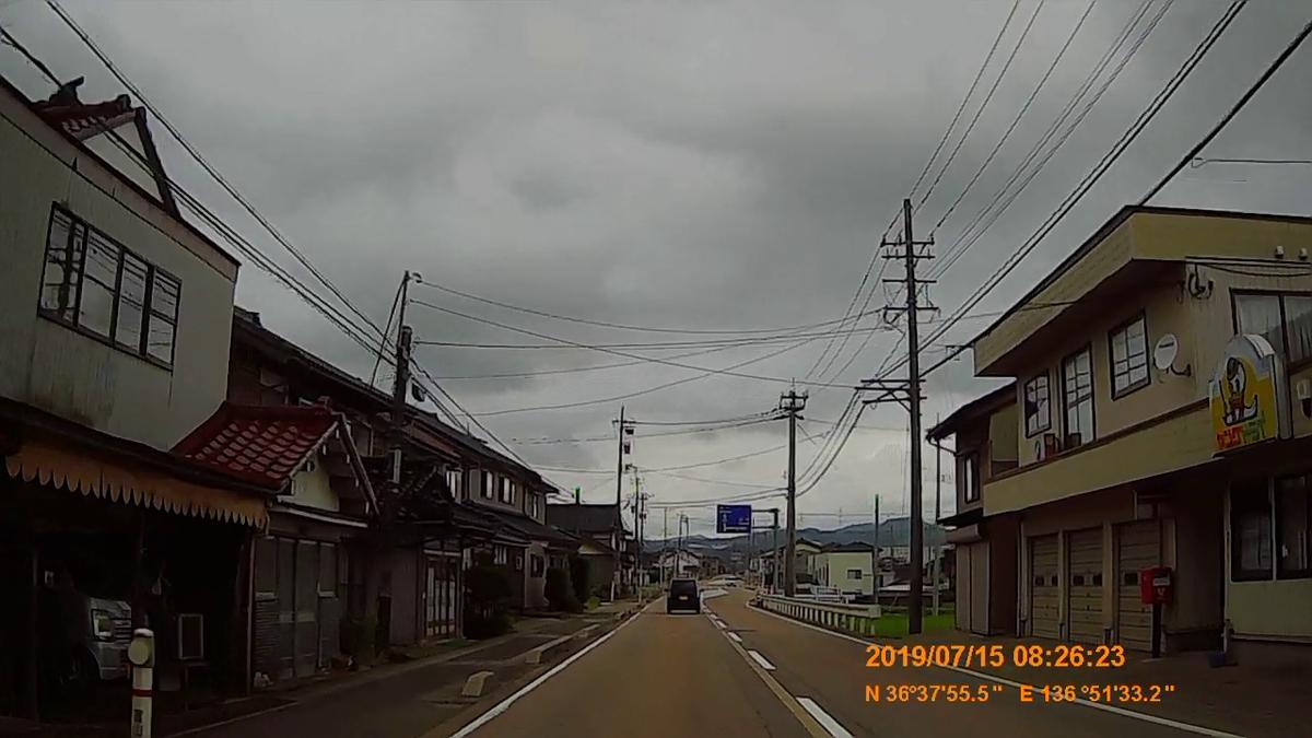 f:id:japan_route:20190910231450j:plain