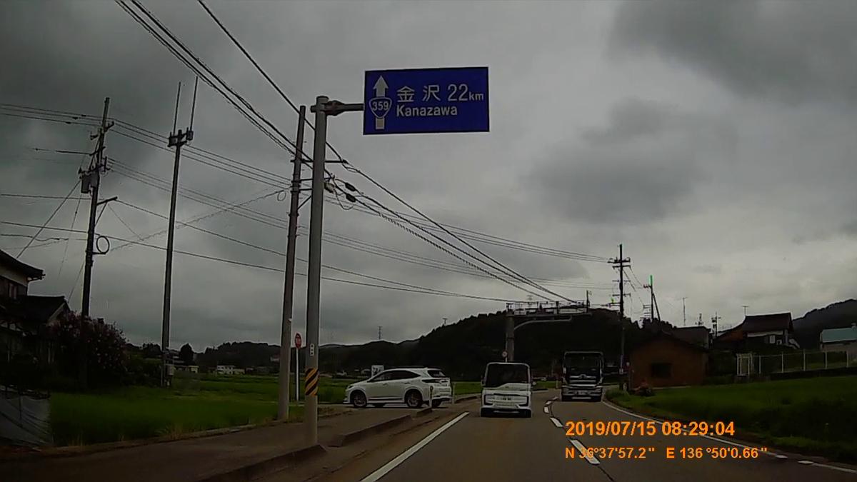 f:id:japan_route:20190910231458j:plain