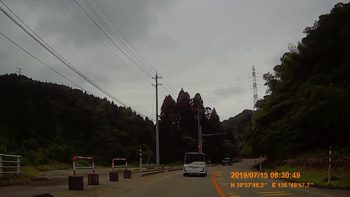 f:id:japan_route:20190910231521j:plain