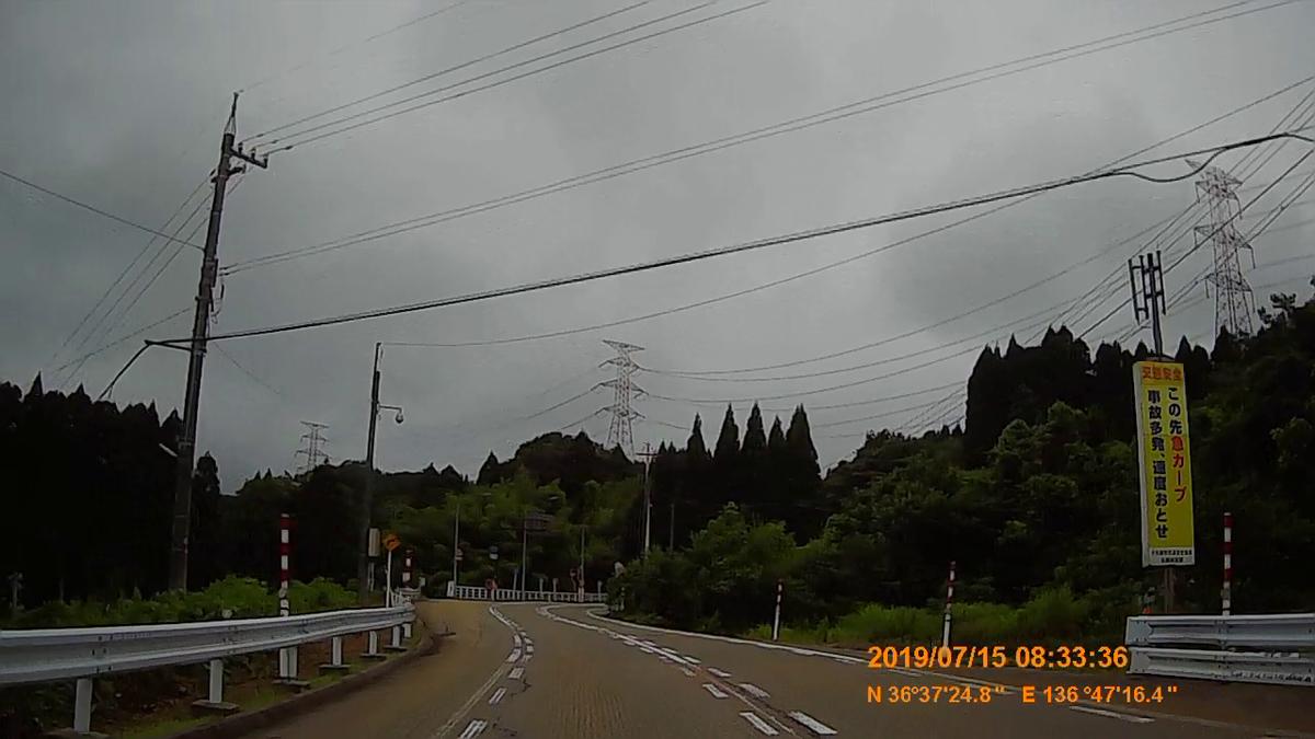 f:id:japan_route:20190910232051j:plain