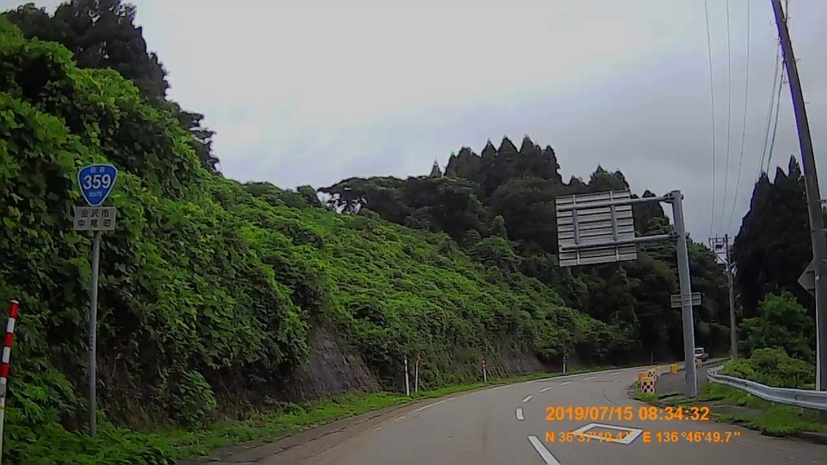 f:id:japan_route:20190910232140j:plain