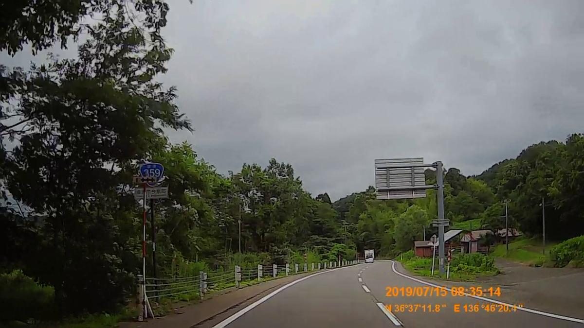f:id:japan_route:20190910232149j:plain