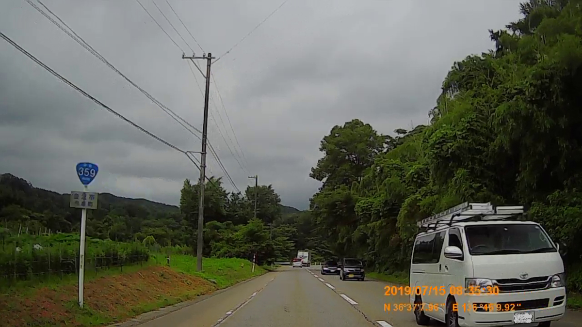 f:id:japan_route:20190910232202j:plain