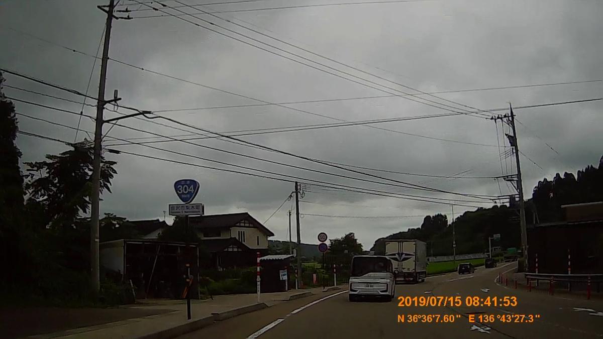 f:id:japan_route:20190910232319j:plain