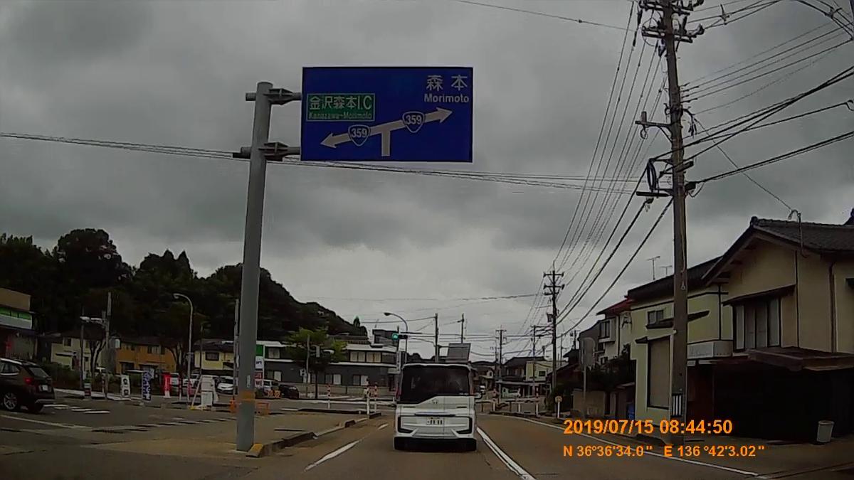 f:id:japan_route:20190910232601j:plain