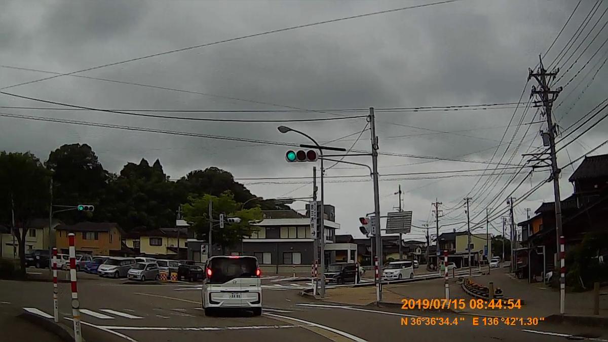f:id:japan_route:20190910232603j:plain