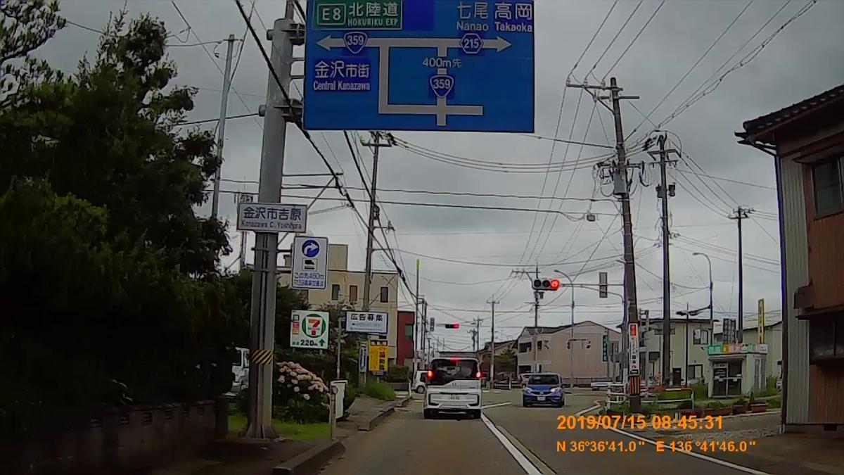 f:id:japan_route:20190910232617j:plain