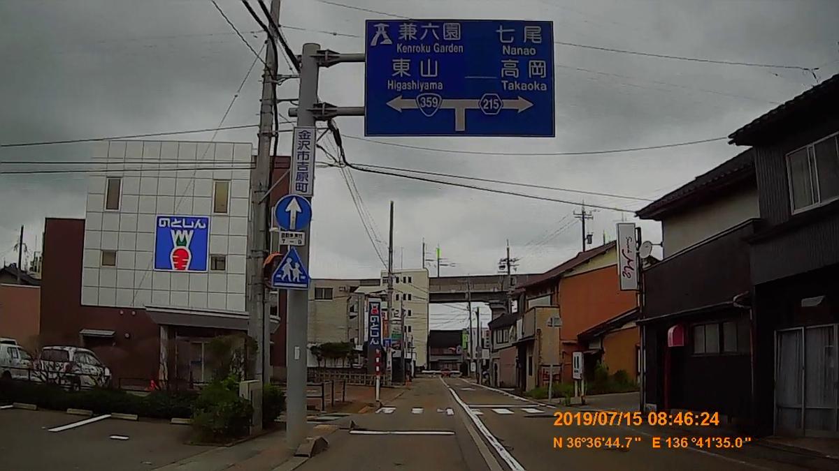 f:id:japan_route:20190910232631j:plain