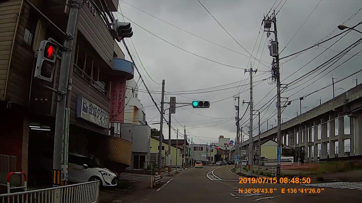 f:id:japan_route:20190910232854j:plain