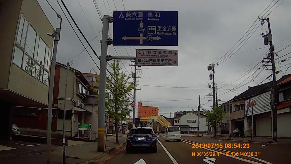f:id:japan_route:20190910232936j:plain