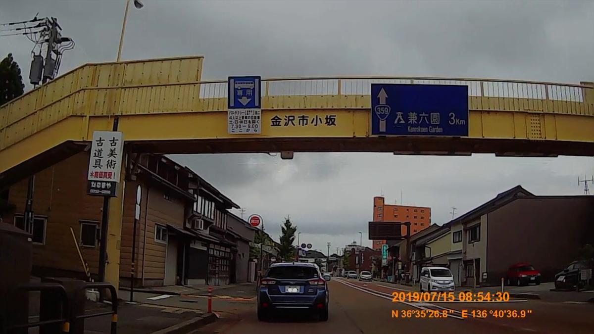 f:id:japan_route:20190910232956j:plain