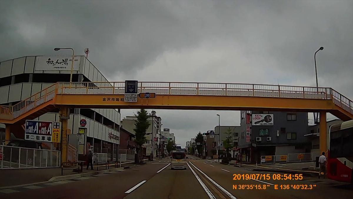 f:id:japan_route:20190910233015j:plain