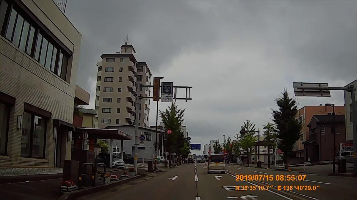 f:id:japan_route:20190910233039j:plain