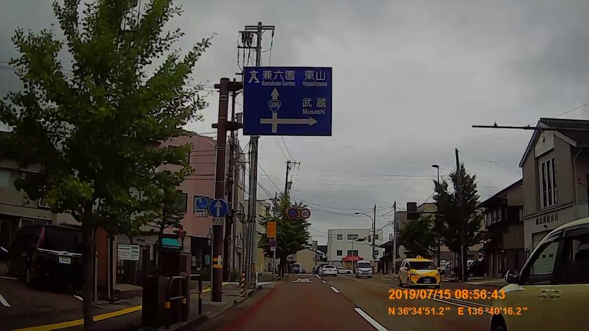 f:id:japan_route:20190910233102j:plain