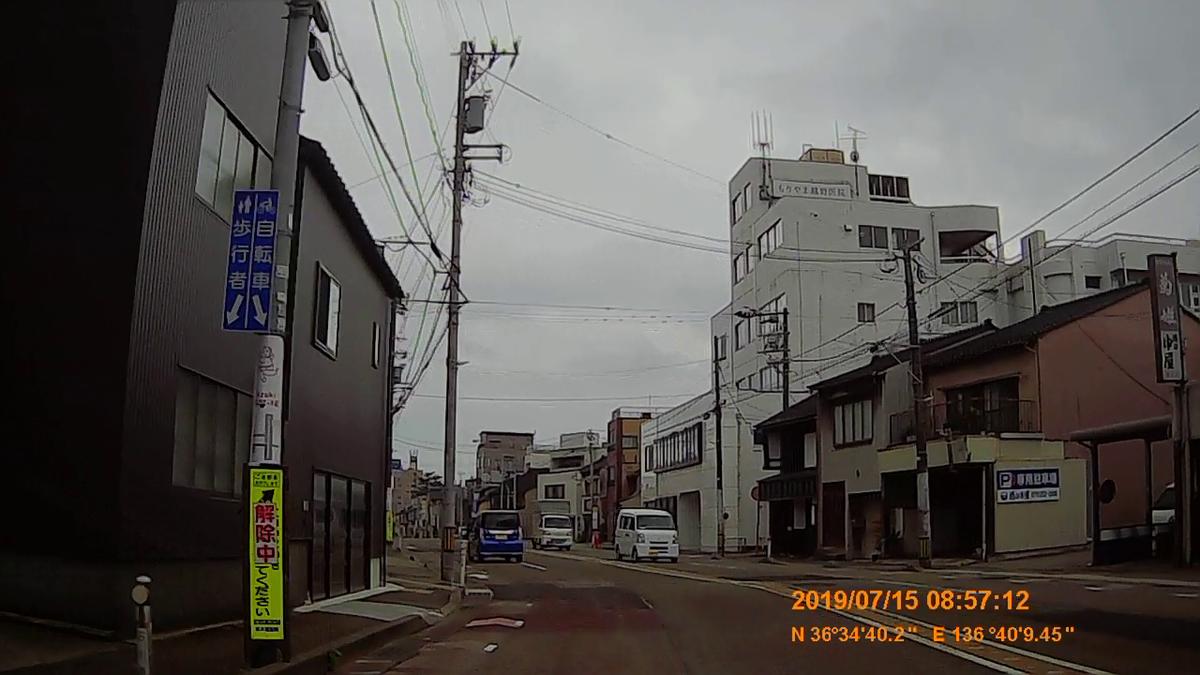 f:id:japan_route:20190910233124j:plain