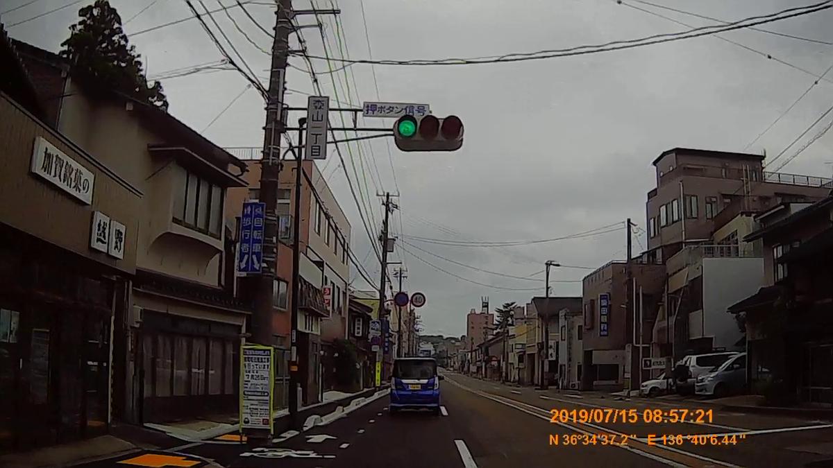 f:id:japan_route:20190910233351j:plain