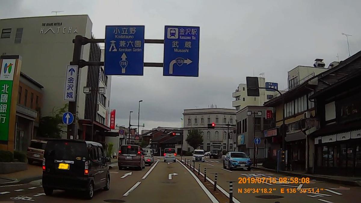 f:id:japan_route:20190910234021j:plain
