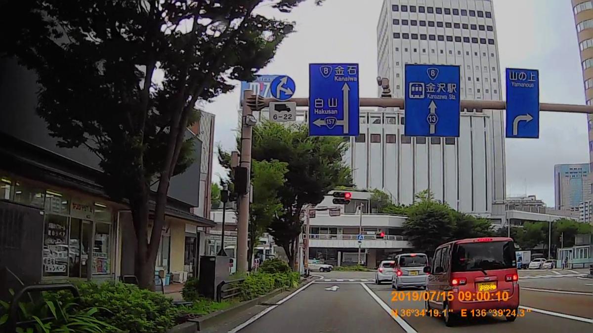 f:id:japan_route:20190910234123j:plain