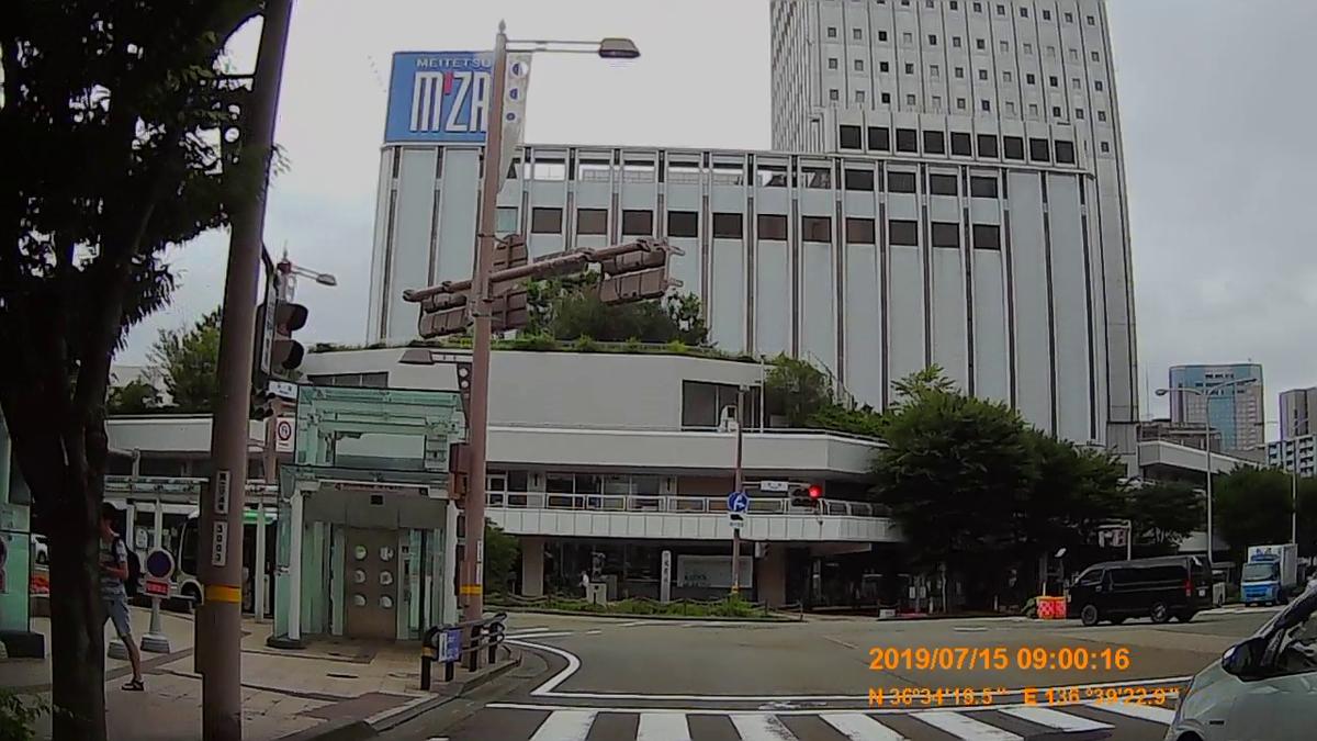 f:id:japan_route:20190910234125j:plain