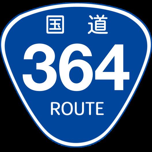f:id:japan_route:20190914133831p:plain