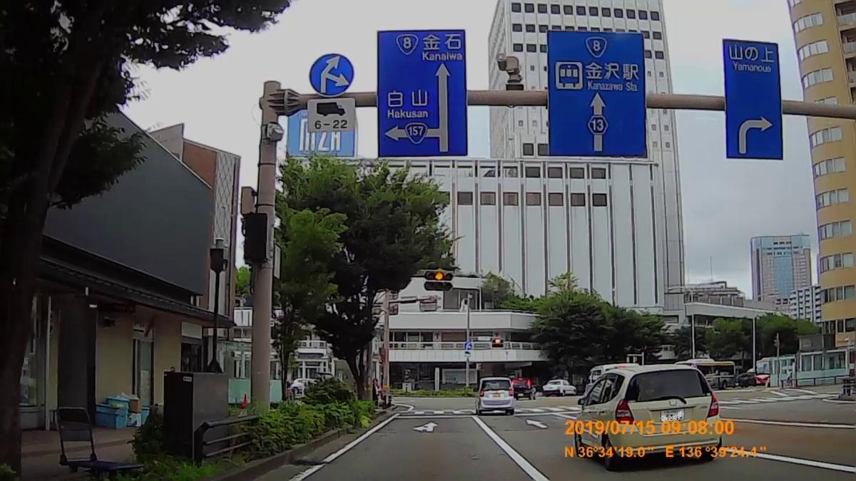 f:id:japan_route:20190914135108j:plain