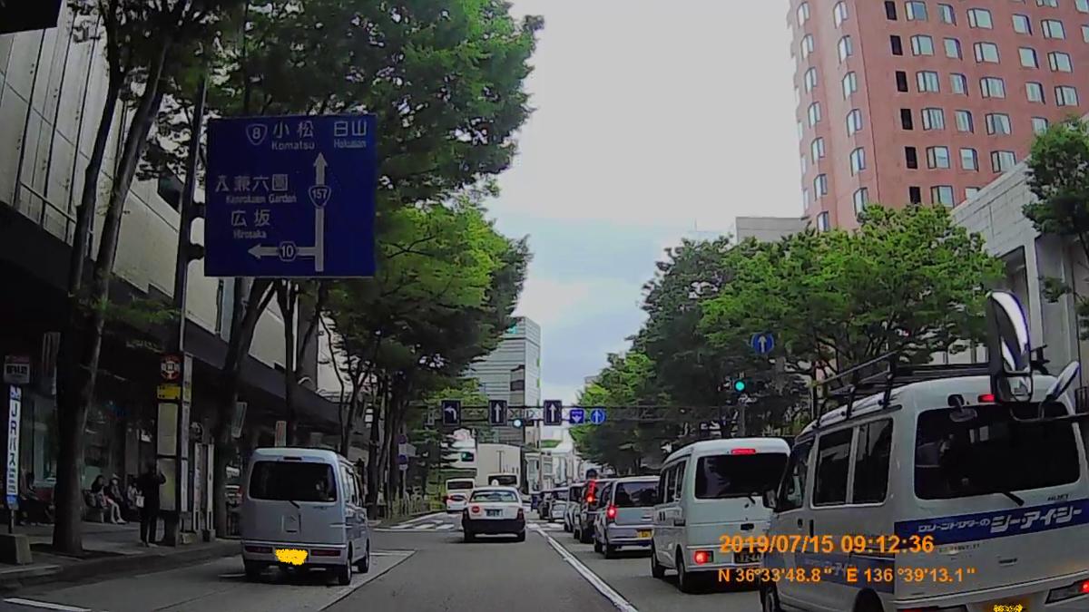 f:id:japan_route:20190914135238j:plain