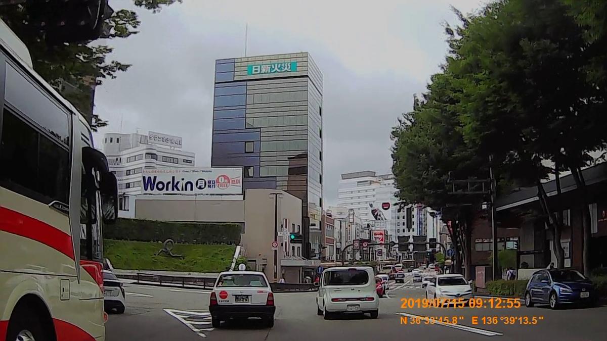 f:id:japan_route:20190914135241j:plain
