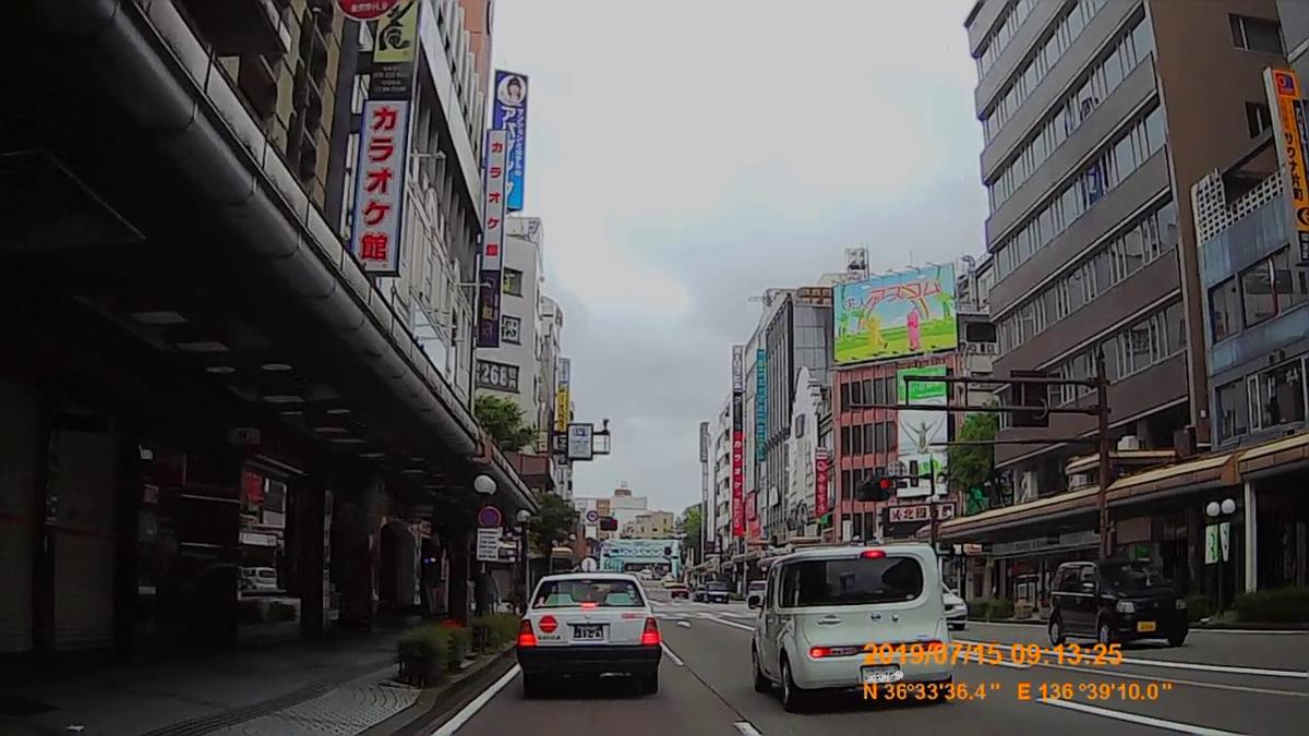 f:id:japan_route:20190914135253j:plain