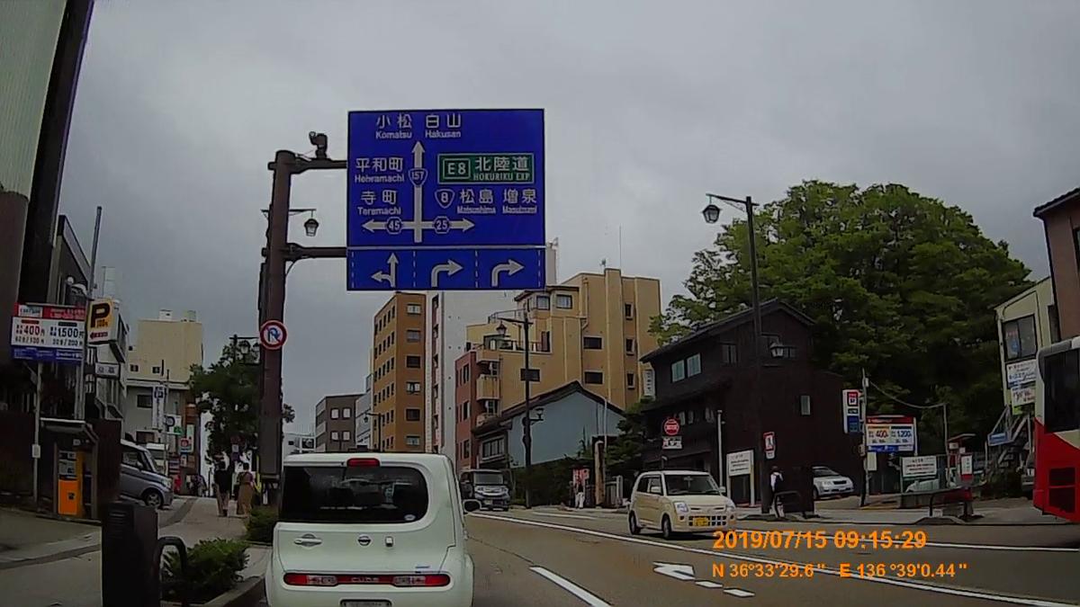 f:id:japan_route:20190914135308j:plain