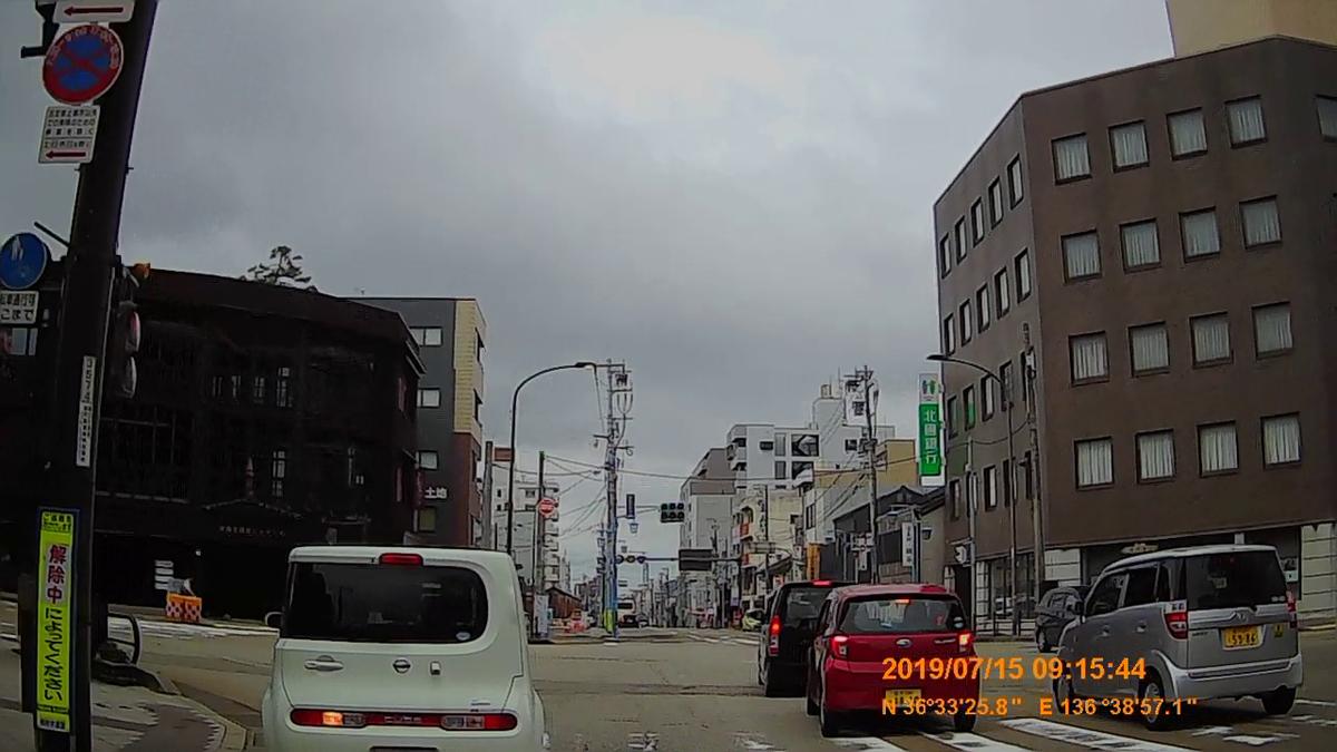 f:id:japan_route:20190914135311j:plain