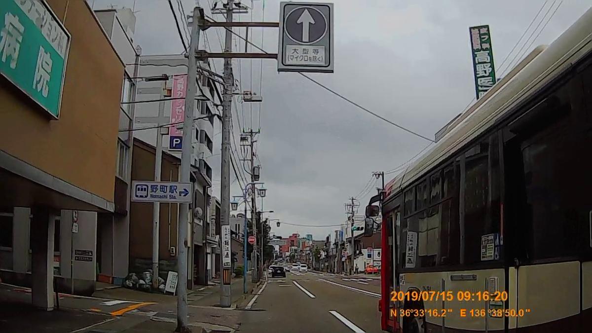 f:id:japan_route:20190914135319j:plain
