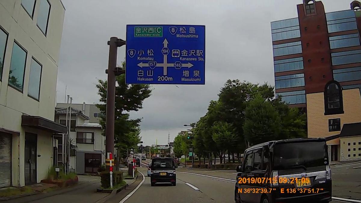 f:id:japan_route:20190914135344j:plain
