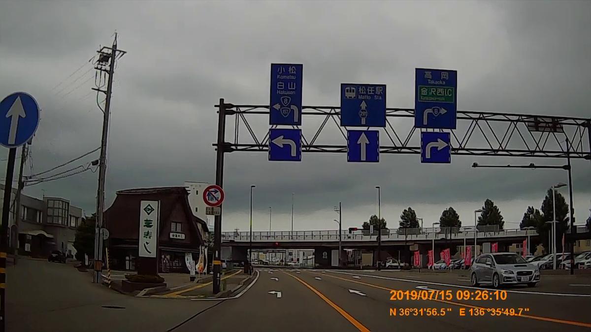f:id:japan_route:20190914135416j:plain