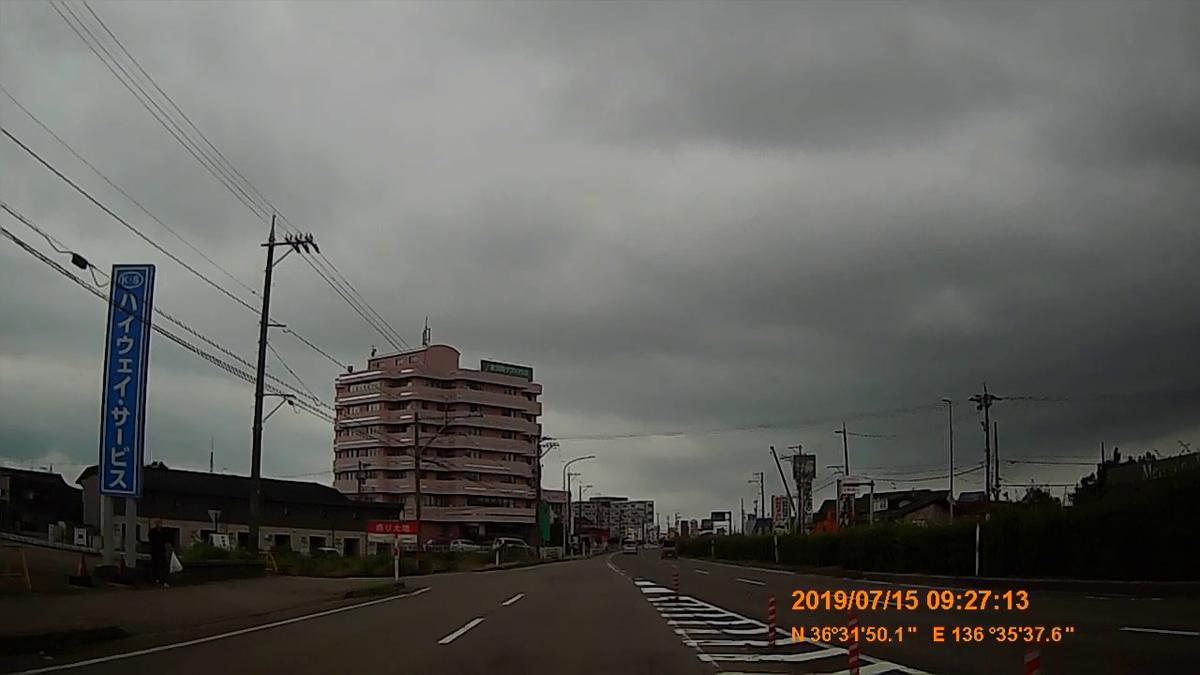 f:id:japan_route:20190914135430j:plain
