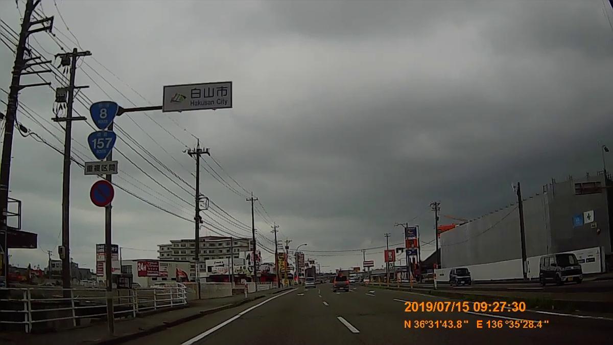 f:id:japan_route:20190914135454j:plain