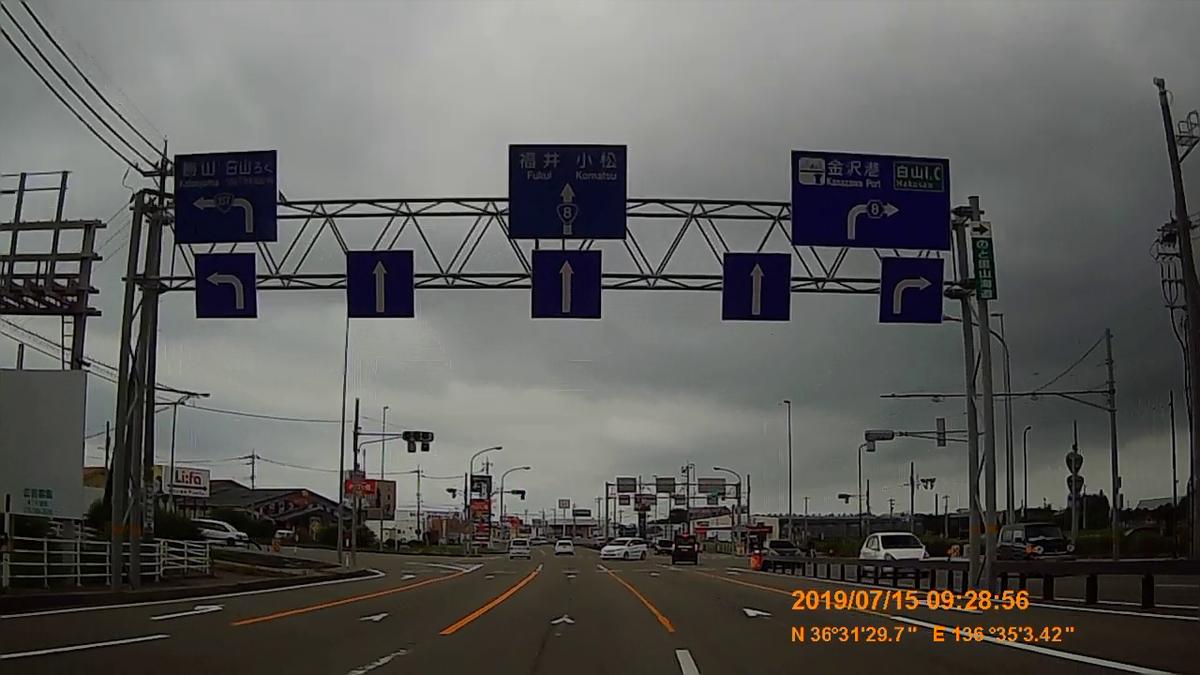f:id:japan_route:20190914135510j:plain