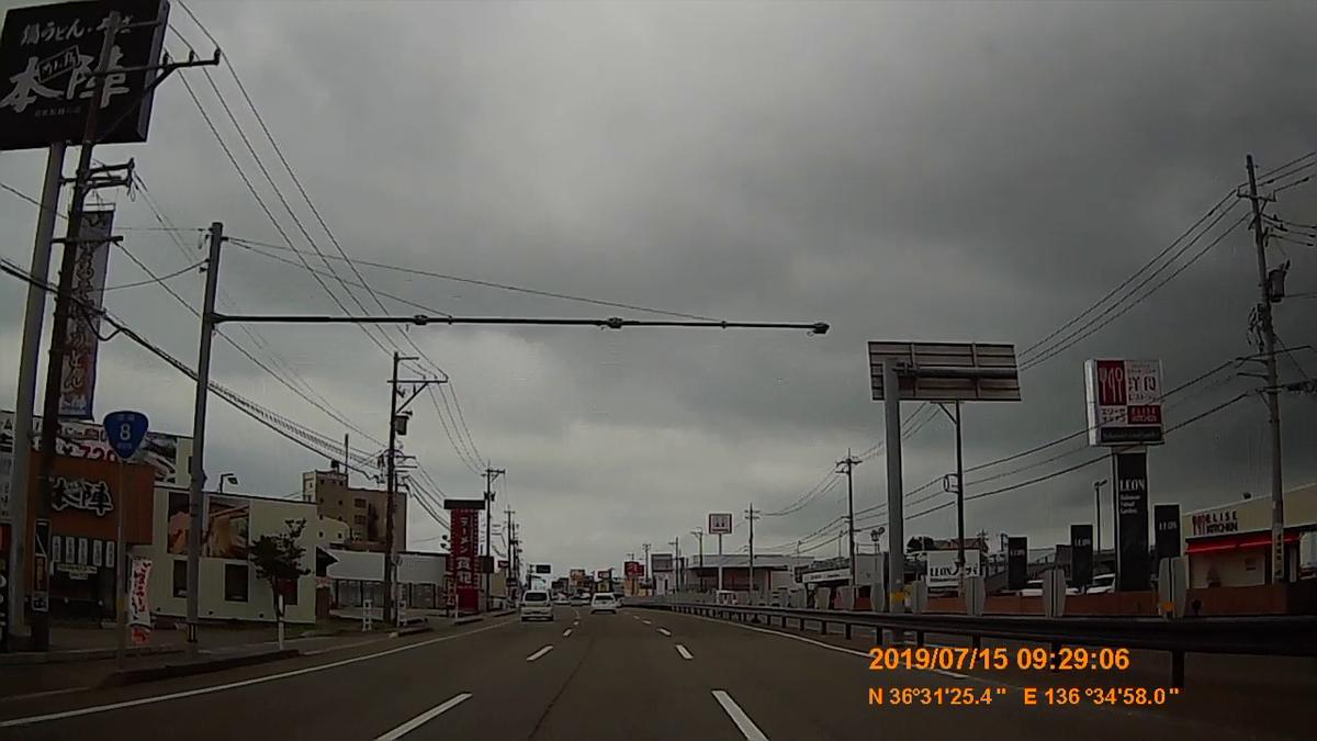 f:id:japan_route:20190914135520j:plain