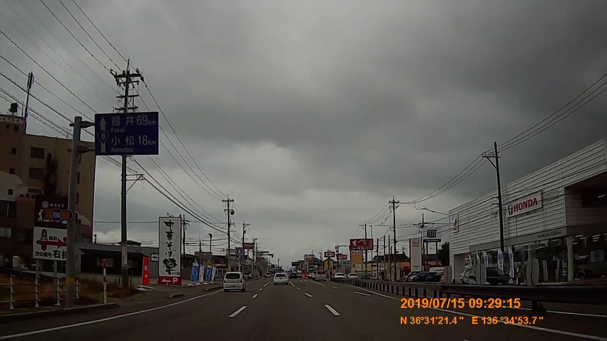 f:id:japan_route:20190914135530j:plain