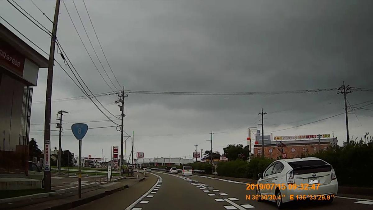 f:id:japan_route:20190914135537j:plain