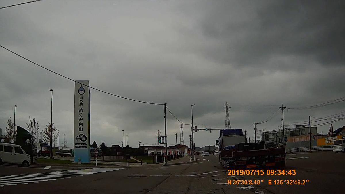 f:id:japan_route:20190914135546j:plain