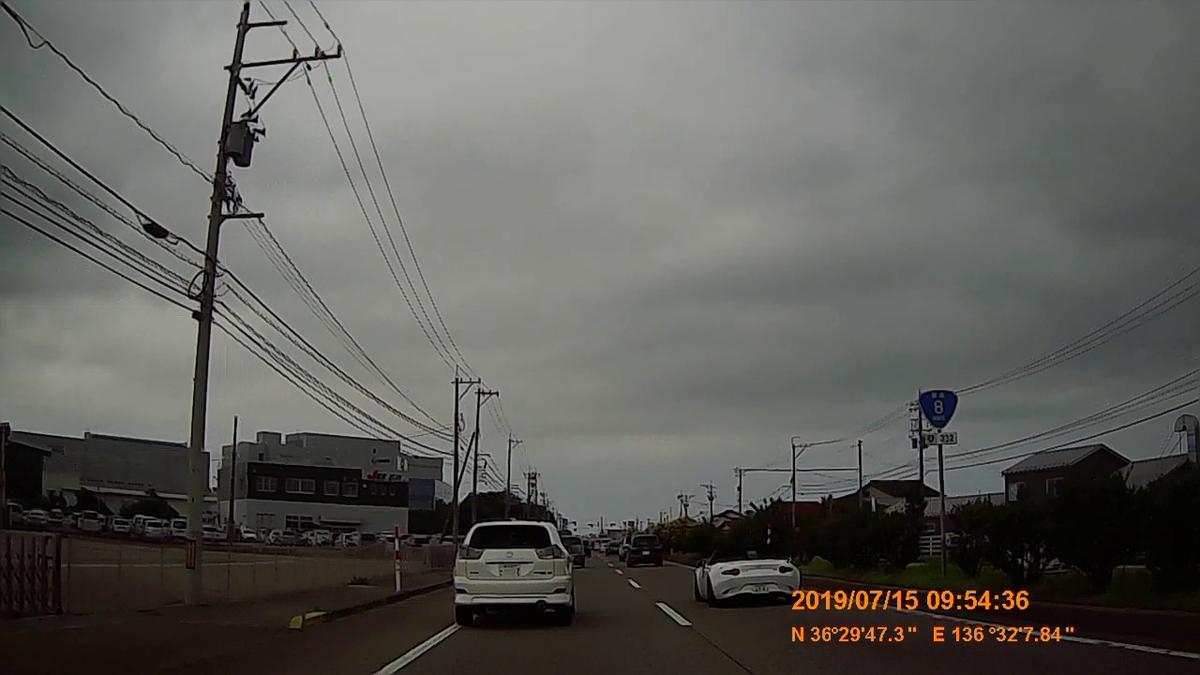 f:id:japan_route:20190914135603j:plain