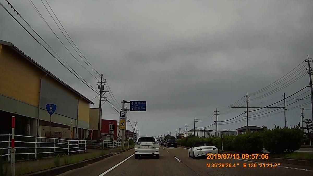 f:id:japan_route:20190914135611j:plain