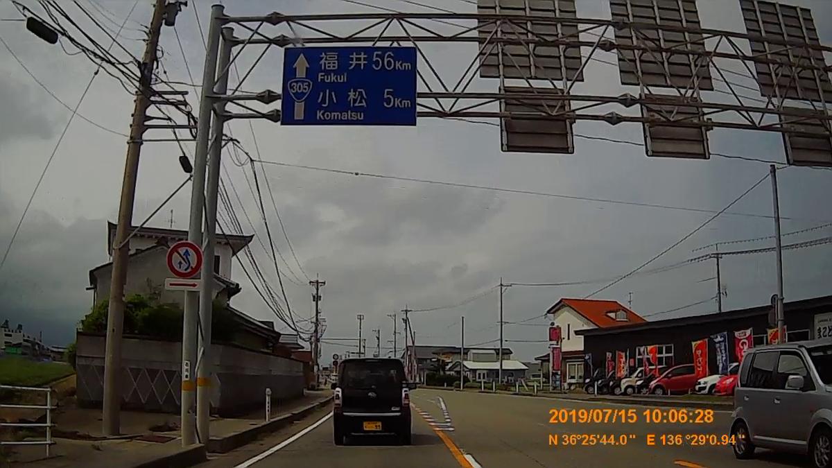 f:id:japan_route:20190914135811j:plain