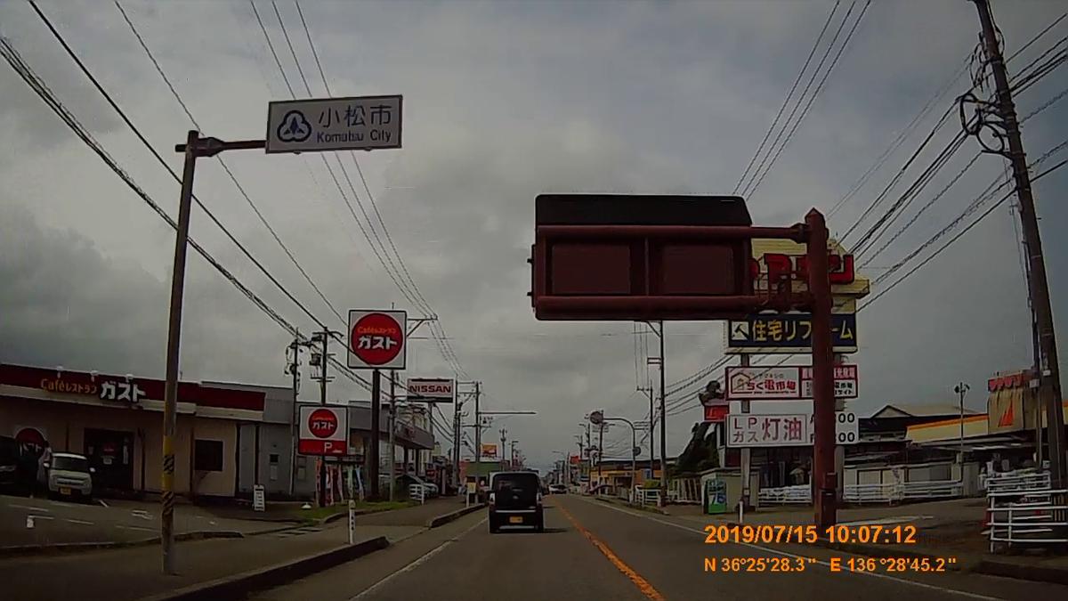 f:id:japan_route:20190914135829j:plain